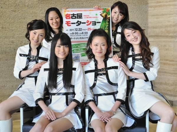 名古屋 モーター ショー 日程